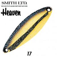 SMITH HEAVEN 13 G 17 BHG