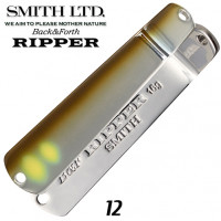 Smith BACK&FORTH RIPPER 13 G 12