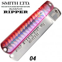 Smith BACK&FORTH RIPPER 13 G 04