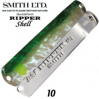Smith BACK&FORTH RIPPER SHELL 13 G 10