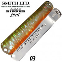 Smith BACK&FORTH RIPPER SHELL 13 G 03