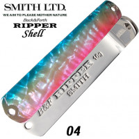 Smith BACK&FORTH RIPPER SHELL 13 G 04