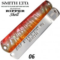Smith BACK&FORTH RIPPER SHELL 13 G 06