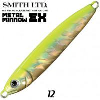 SMITH METAL MINNOW EX 12