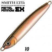 SMITH METAL MINNOW EX 10