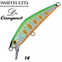 SMITH D-COMPACT 38 14