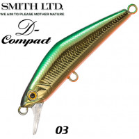 SMITH D-COMPACT 45 03