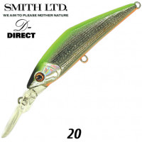 SMITH D-DIRECT 20