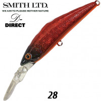 SMITH D-DIRECT 28