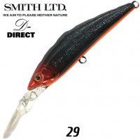 SMITH D-DIRECT 29
