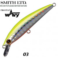 SMITH TROUTIN WAVY 50 S 03 LCH