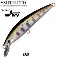 SMITH TROUTIN WAVY 50 S 08 LYM