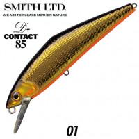 SMITH D-CONTACT 85 01