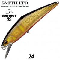 SMITH D-CONTACT 85 24