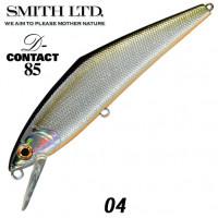 SMITH D-CONTACT 85 04