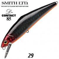 SMITH D-CONTACT 85 29