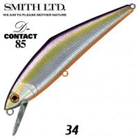 SMITH D-CONTACT 85 34