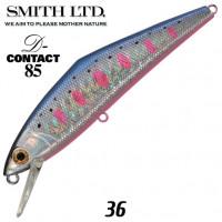 SMITH D-CONTACT 85 36