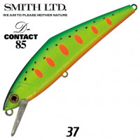 SMITH D-CONTACT 85 37