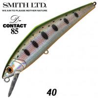 SMITH D-CONTACT 85 40