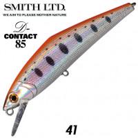 SMITH D-CONTACT 85 41