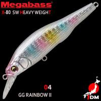 MEGABASS X-80SW HEAVY WEIGHT 04