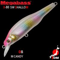 MEGABASS X-80SW SHALLOW 08