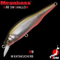 MEGABASS X-80SW SHALLOW 09