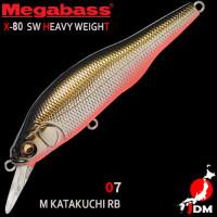 MEGABASS X-80SW HEAVY WEIGHT 07