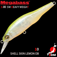 MEGABASS X-80SW HEAVY WEIGHT 10