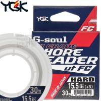 G-SOUL HI GRADE SHORE LEADER HARD FC 30 M SHOCK LEADER 15.5 LB