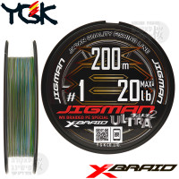 X-BRAID JIGMAN ULTRA WX8 200 M PE LINE 1.0