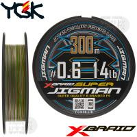 X-BRAID SUPER JIGMAN X8 300 M PE LINE 0.6
