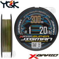 X-BRAID SUPER JIGMAN X8 300 M PE LINE 1.0