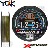 X-BRAID SUPER JIGMAN X8 300 M PE LINE 1.2