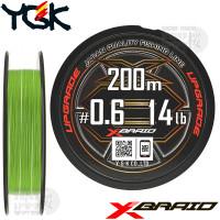 X-BRAID UPGRADE X8 200 M PE LINE 0.6