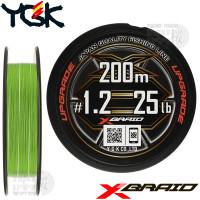 X-BRAID UPGRADE X8 200 M PE LINE 1.2