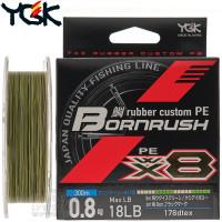 BORNRUSH WX8 300 M PE LINE 0.8