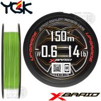X-BRAID UPGRADE X8 150 M PE LINE 0.6