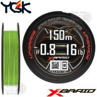 X-BRAID UPGRADE X8 150 M PE LINE 0.8