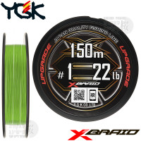 X-BRAID UPGRADE X8 150 M PE LINE 1.0