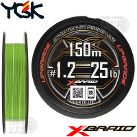 X-BRAID UPGRADE X8 150 M PE LINE 1.2