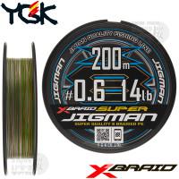 X-BRAID SUPER JIGMAN X8 200 M PE LINE 0.6