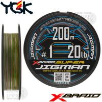 X-BRAID SUPER JIGMAN X8 200 M PE LINE 1.0