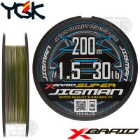 X-BRAID SUPER JIGMAN X8 200 M PE LINE 1.5