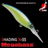 MEGABASS SHADING-X55 13