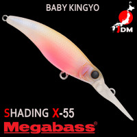 MEGABASS SHADING-X55 19