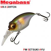 MEGABASS MR-X GRIFFON 07