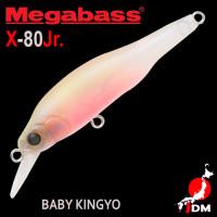 MEGABASS X-80JR 09