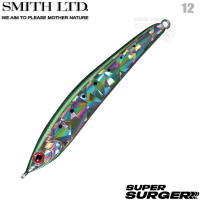 SMITH SUPER SURGER 8CM 12